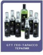 Geo Thalasso Гело-Талассо терапия