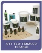 Geo Thalasso Гео-Талассо терапия