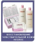 Hisiris Восстановление чувствительной кожи НЕТ В НАЛИЧИИ