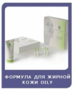 Oily Формула для жирной кожи