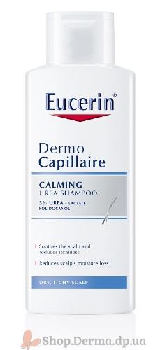 EUCERIN_12808_Calming_Urea_Shampoo_Layer_Int1