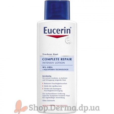eucerin-complete-repair-intensiv-lotion-10-urea-8884168 (Custom)