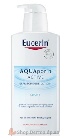 legkij-uvlazhnjajushhij-loson-dlja-tela---eucerin-aquaporin-active-refreshing-lotion-light-54039-20130726092914