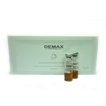 demax 167