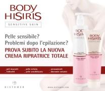 Body Hisiris устранение сухости, шелушения, покраснений и расширенных капиляров