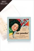 Powder_rice2_1024x1024