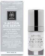 apivita_5_action_intensive_care_eye_serum_full