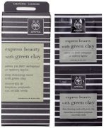 apivita_express_beauty_deep_cleansing_face_mask_with_green_clay_full