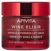 apivita_wine_elixir_wrinkle_amp_firmness_lift_cream_full