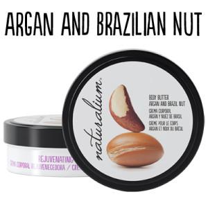 Масло-крем для тела Аргановое масло и Бразильский орех 200 мл (thumb28649)