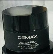 AGE CONTROL - линия на основе пептидов и морских водорослей